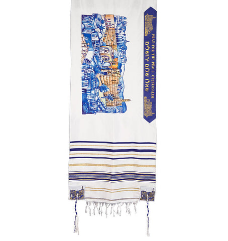 """Pray for the Peace"" Prayer Shawl - Holy Land Gifts"