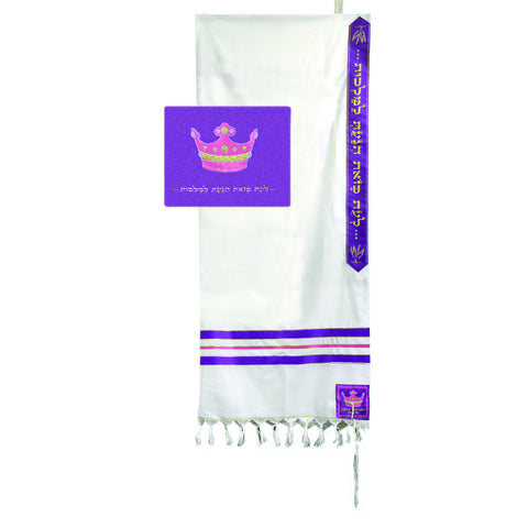 "Queen Esther 50"" Tallit - Holy Land Gifts"