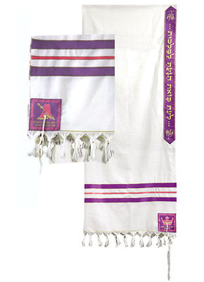 Queen Esther Wool Tallit
