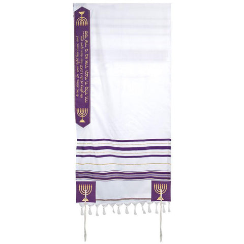 """Arise Shine"" (Kumi Ori) Purple Acrylic Tallit - Holy Land Gifts"