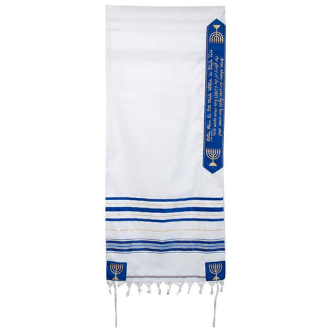 """Arise Shine"" (Kumi Ori) Blue Acrylic Tallit - Holy Land Gifts"