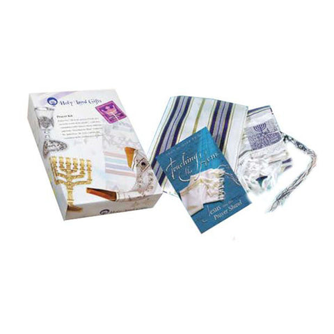 Prayer Set Gift Box