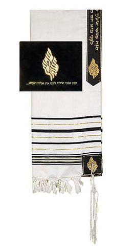 Elijah Tallit & Bag Set - Holy Land Gifts