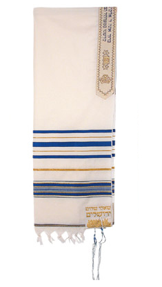 If I Forget Jerusalem Wool Tallit with Tekhelet - Holy Land Gifts