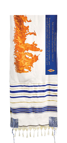 Flame of Pentecost Acrylic Tallit in Spanish