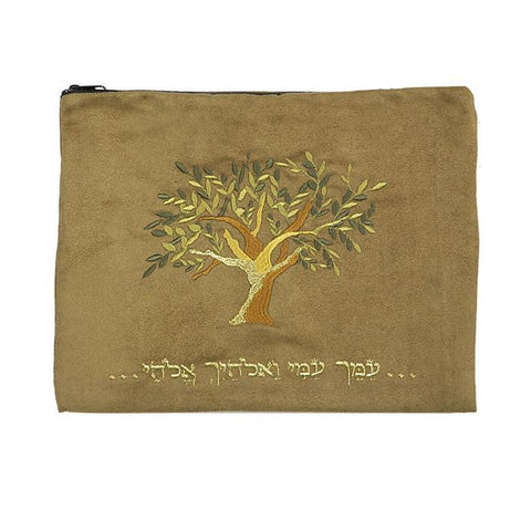 Boaz Olive Tree Velvet Tallit Bag - Holy Land Gifts
