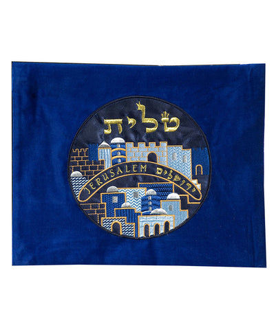 Embroidered Velvet Jerusalem Tallit Bag - Holy Land Gifts