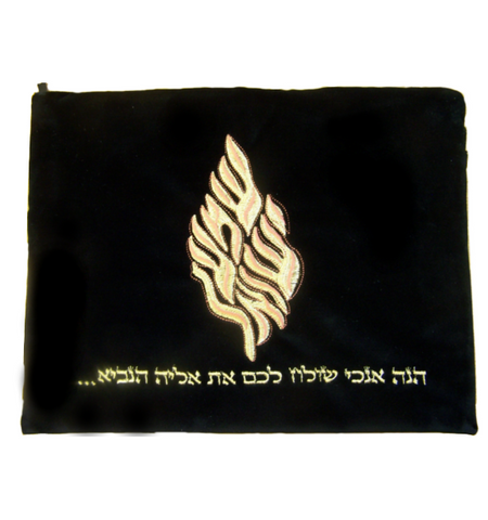 Embroidered Velvet Elijah Tallit Bag - Holy Land Gifts