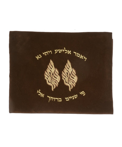 Embroidered Velvet Elisha Tallit Bag - Holy Land Gifts