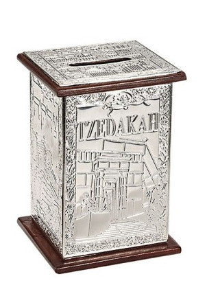 Tzedakah Silver-plated Jerusalem Charity Box