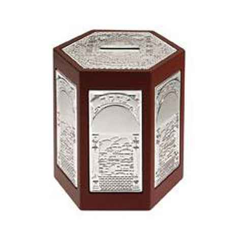 Charity Box - Tzedakah - Hexagon - Holy Land Gifts