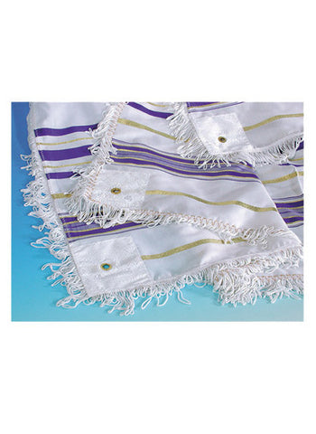 Chuppah: Wedding/Bridal Canopy - Holy Land Gifts