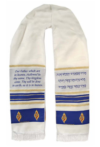 Blue Acrylic Lord's Prayer Scarf - Holy Land Gifts