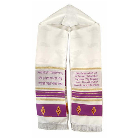Purple Lord's Prayer Scarf - Holy Land Gifts