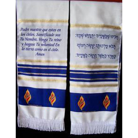 Blue Spanish Lord's Prayer Scarf - Holy Land Gifts