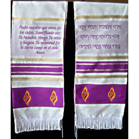 Purple Spanish Lord's Prayer Scarf - Holy Land Gifts