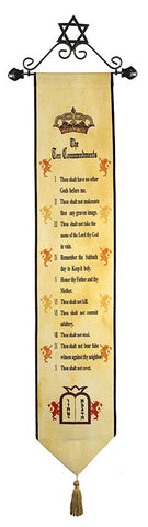 Ten Commandments Heritage Banner with Hanger - Holy Land Gifts