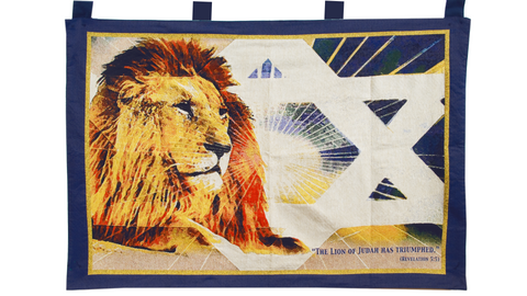 Lion of Judah Blue Tapestry - Holy Land Gifts
