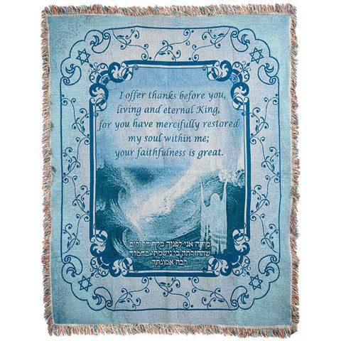 Blue Modeh Ani Throw Blanket - Holy Land Gifts
