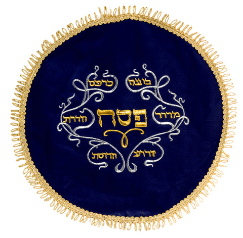 Blue Velvet Passover Plate Cover - Holy Land Gifts