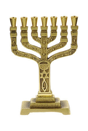 Brass Roots 7-Branch Menorah