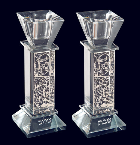Jerusalem Glass Candle Holders
