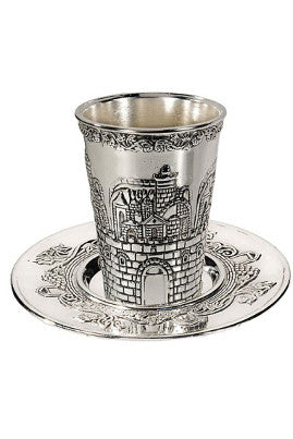 Jerusalem Silver-Plated Wine Cup with Coaster - Holy Land Gifts