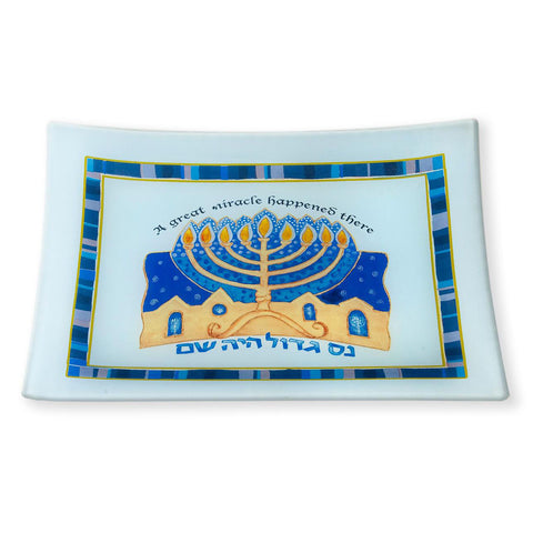 """Miracle"" Glass Tray - Holy Land Gifts"