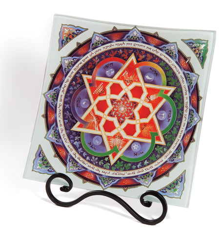 """Seasons"" Glass Plate - Holy Land Gifts"