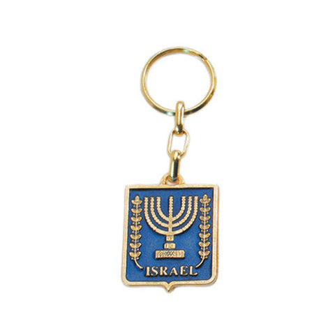 State Seal of Israel Keychain