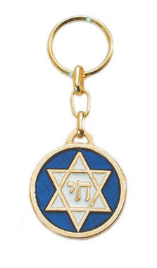 "Hebrew ""Chai"" in Star of David Keychain"