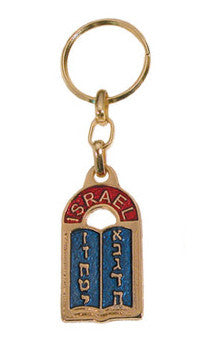 Colored Keychain 10 Commandments and Israel - Holy Land Gifts
