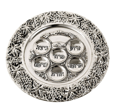 Passover Plate with Grapevine Border - Holy Land Gifts