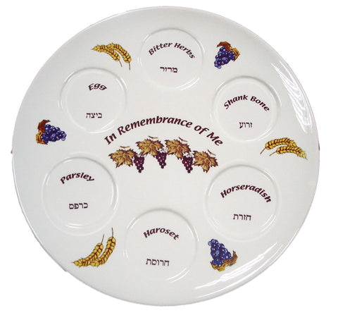 Ceramic Passover Plate - Holy Land Gifts