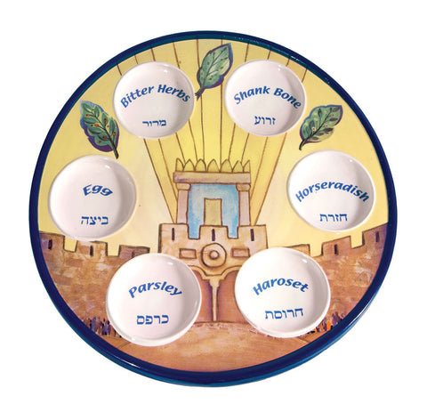 Holy Temple Passover Plate - Holy Land Gifts