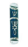 Blue Messianic Seal Mezuzah