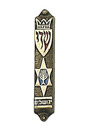 Torah Crown Brass Mezuzah