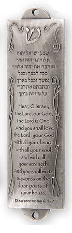 Shema Pewter Mezuzah with Shin