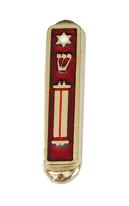 """Shin"" Brass Car Mezuzah - Holy Land Gifts"