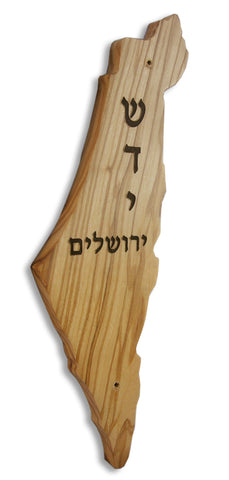 Map of Israel Olive Wood Mezuzah