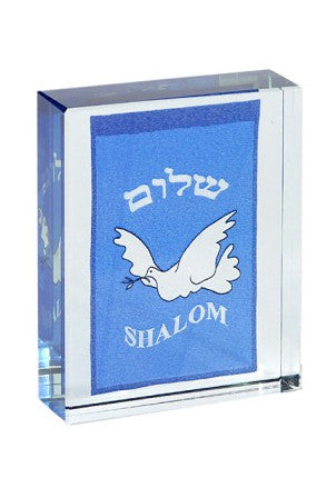 Glass Etched Shalom Dove of Peace Paperweight