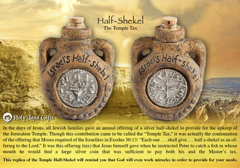 Half Shekel Anointing Flask