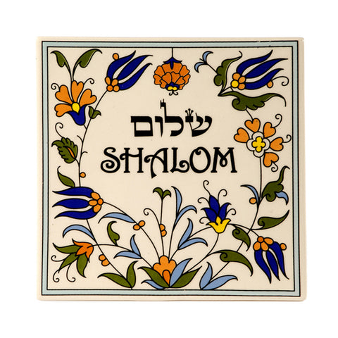 Ceramic Tile: Shalom with Spring Flowers - Holy Land Gifts