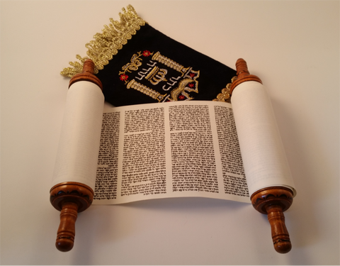 Small Torah Scroll