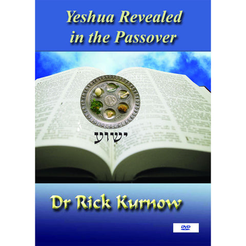 DVD: Yeshua Revealed in the Passover - Holy Land Gifts