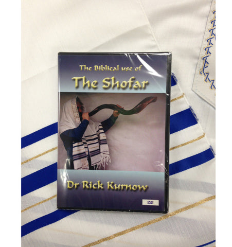 Shofar DVD: The Biblical Use of the Shofar - Holy Land Gifts