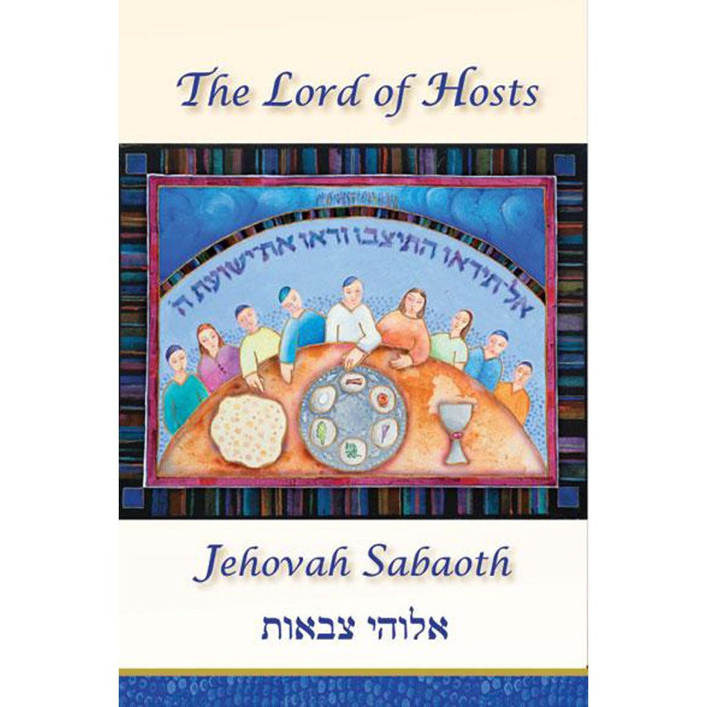 Greeting card jehovah saboath passover holy land gifts greeting card jehovah saboath passover holy land gifts m4hsunfo