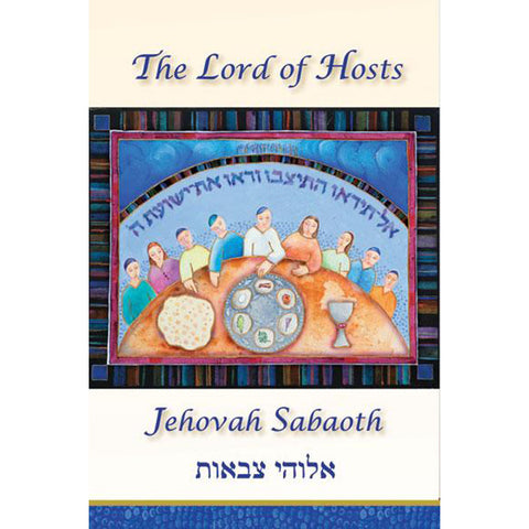 Greeting Card: Jehovah Saboath Passover - Holy Land Gifts