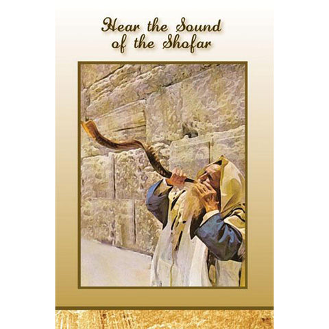 Greeting Card: El Elyon - Most High - Holy Land Gifts