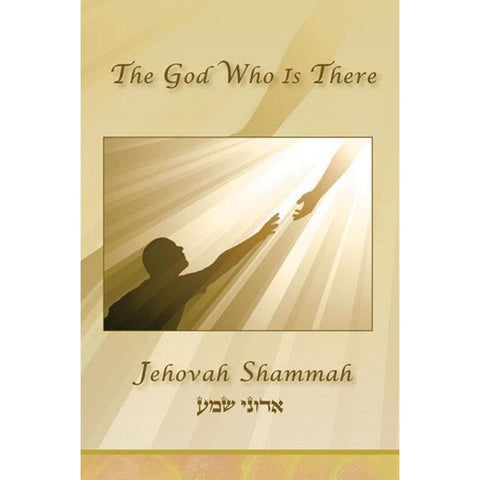 Embossed Greeting Card: The God Who Is There - Holy Land Gifts